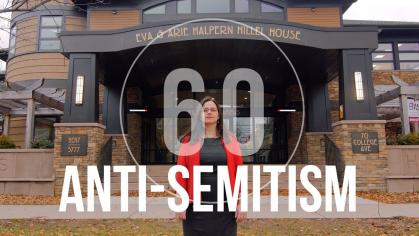 Rabbi Esther Reed of Rutgers Hillel