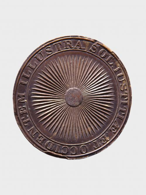 The Original Sunburst Rutgers Seal
